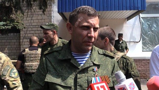 Александр Захарченко назвал …