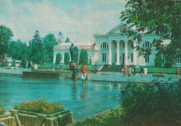 Курорт Трускавец в 1980-х