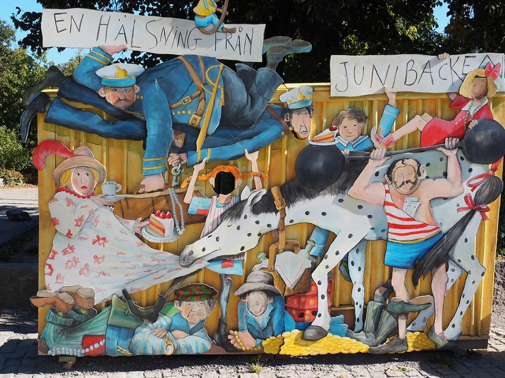Юнибакен - музей, в котором живут сказки