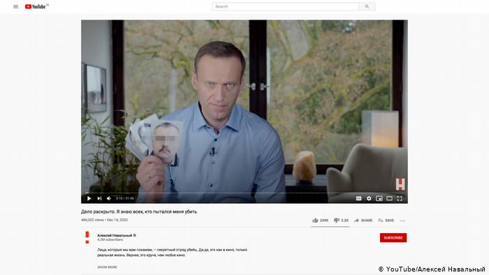 Полковник ФСБ в отставке об отравлении Навального: Полное фиаско власти