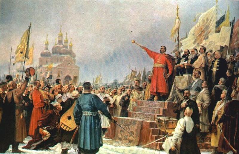Непрерывность истории и наци…