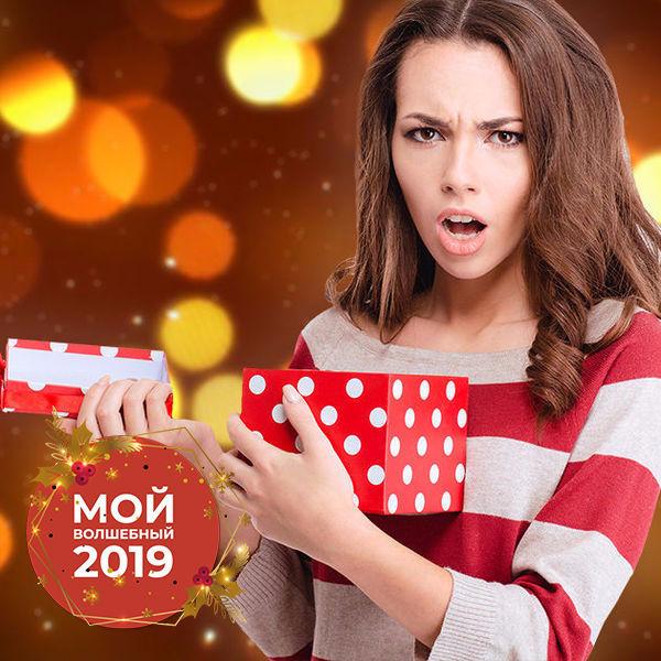6 провальных подарков на Новый год и 6 альтернатив, которые всем понравятся
