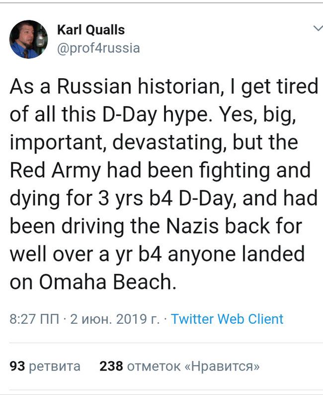 """До """"Дня Д"""" они воевали уже три  года. Как в США напомнили о решающем вкладе СССР в Победу Великая Отечественная война, Вторая мировая война, Второй фронт, Длиннопост"""