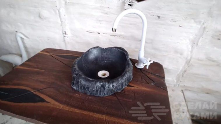 Оригинальная раковина из бетона (сделать такую под силу каждому)