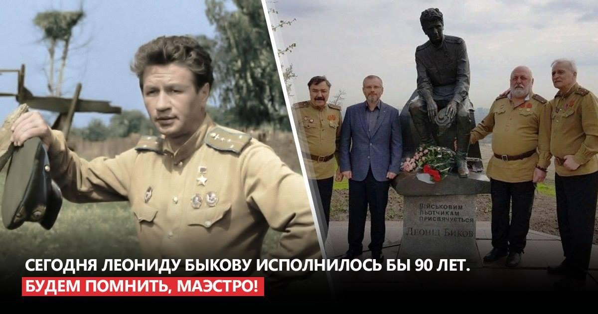 Александр Вилкул: Будем помн…