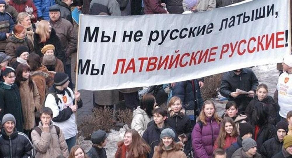 В Риге проходит митинг за русский язык в школах Латвии
