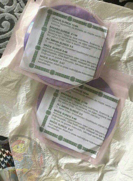Стали подкидывать пакеты в почтовые ящики - будьте бдительны!
