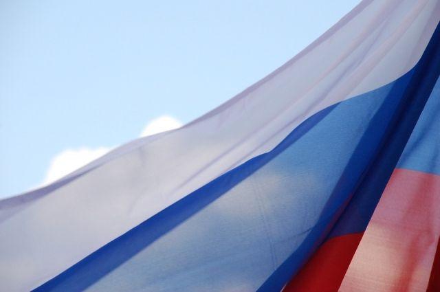 ОКР: использование флага РФ болельщиками на ОИ-2018 официально не запрещено