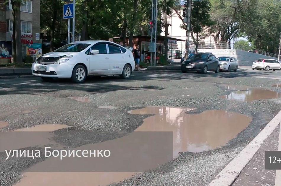 Худшие дороги России