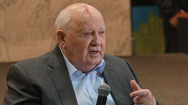 Горбачев призвал одолеть пандемию COVID-19, без политических игр и интриг Лента новостей
