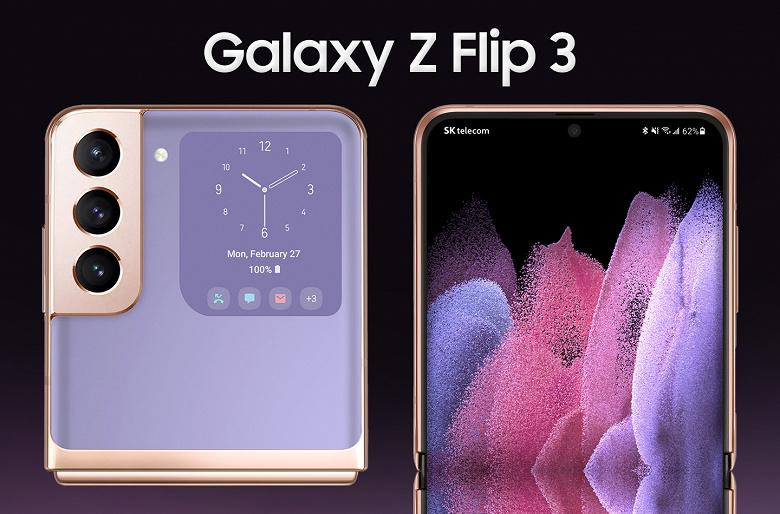 Складной Samsung Galaxy Z Flip 3 унаследует камеру Galaxy S21: качественные изображения за несколько месяцев до анонса от надёжного источника новости,смартфон,статья