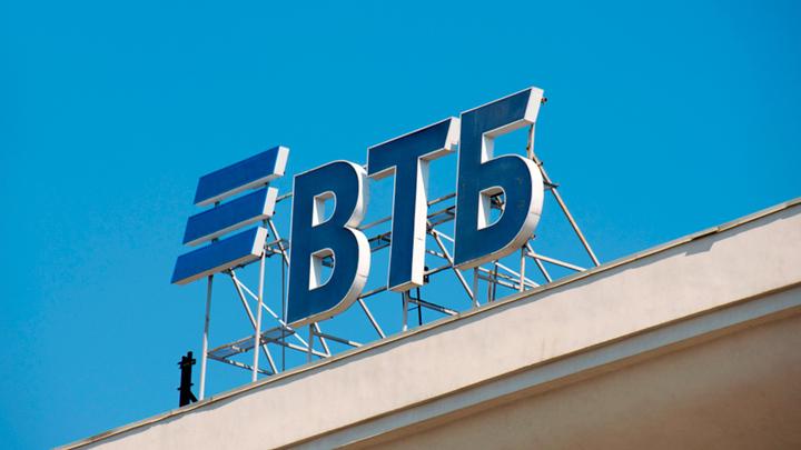 Мыльный пузырь ВТБ станет жалкой лужицей – Валентин Катасонов