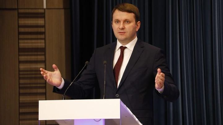 Пик инфляции и снижение строительства жилья: Орешкин отчитался перед Путиным о состоянии экономики России