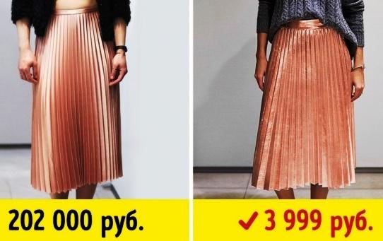 Эксперимент — сравниваем брендовую одежду и её аналоги из масс-маркета