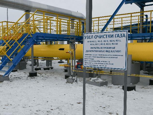 Украина объявила о готовности к переговорам с Россией по газу