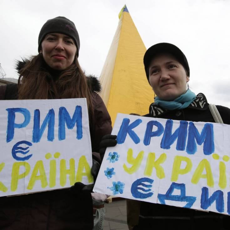На Украине выяснят, кто «умышленно сдал» Крым России