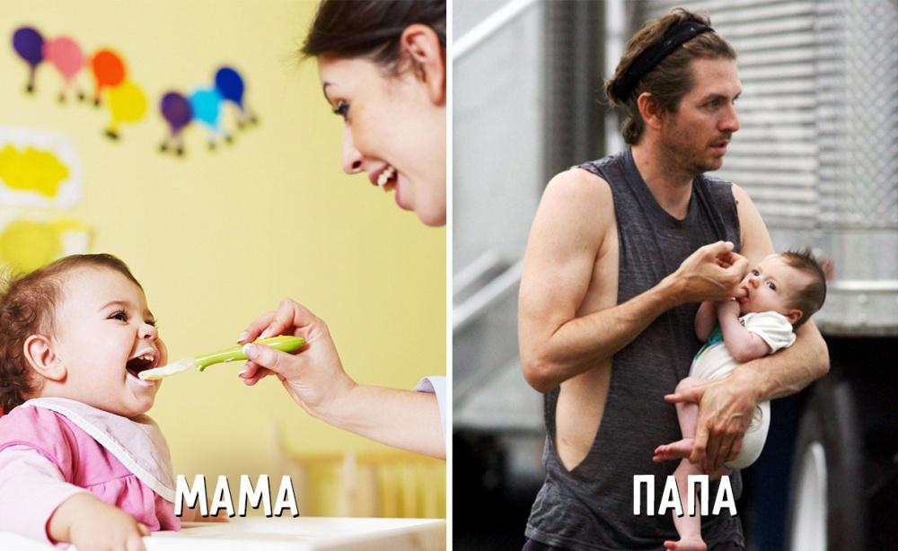 Открытка киригами, картинки приколы с детьми и мамами