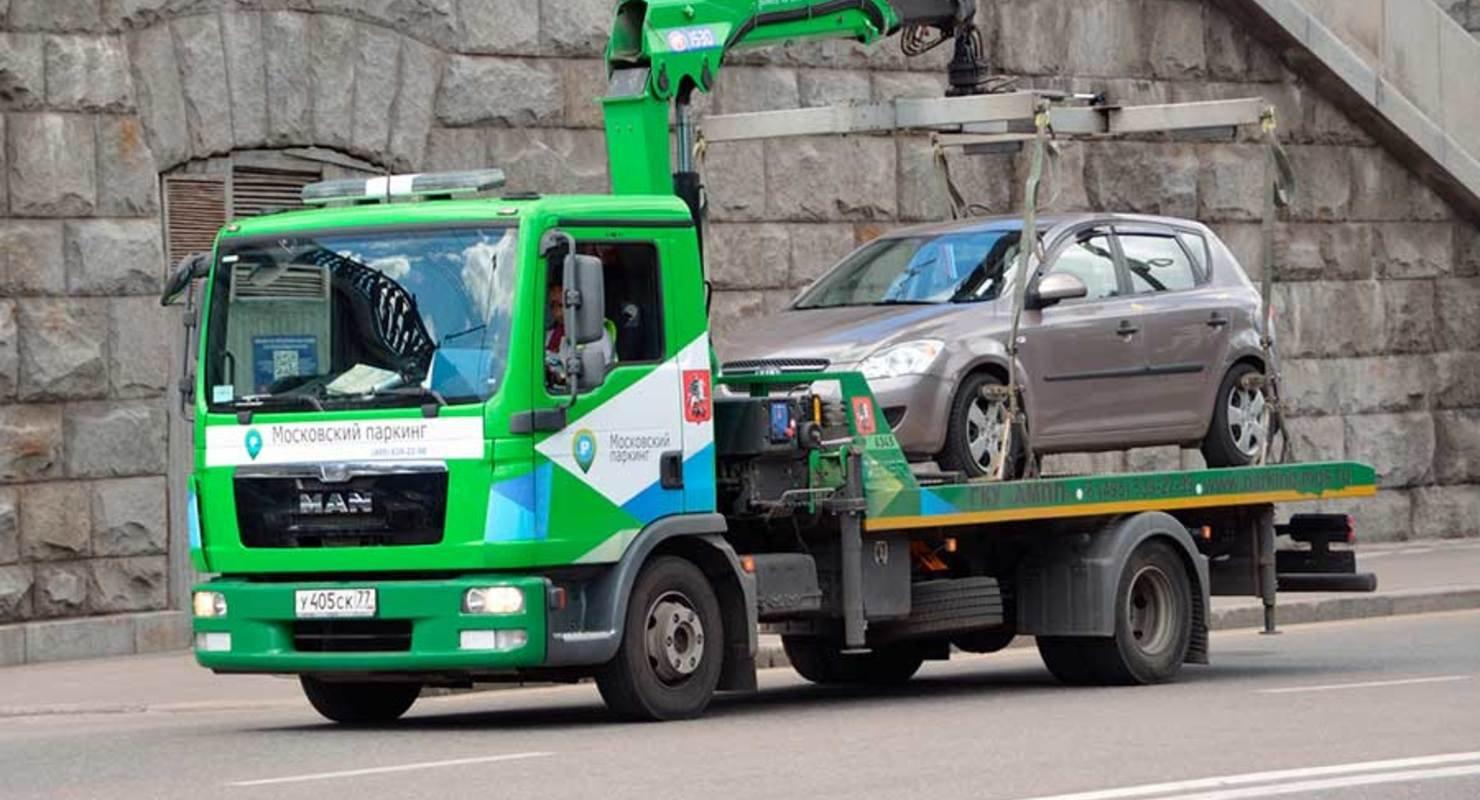 Эвакуация автомобиля — может ли владелец остановить процедуру Автомобили