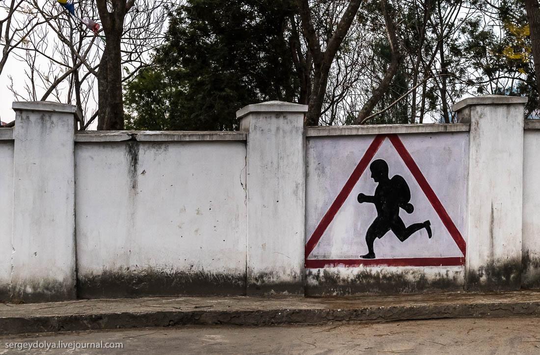 штраф за остановку под знаком пешеходный переход