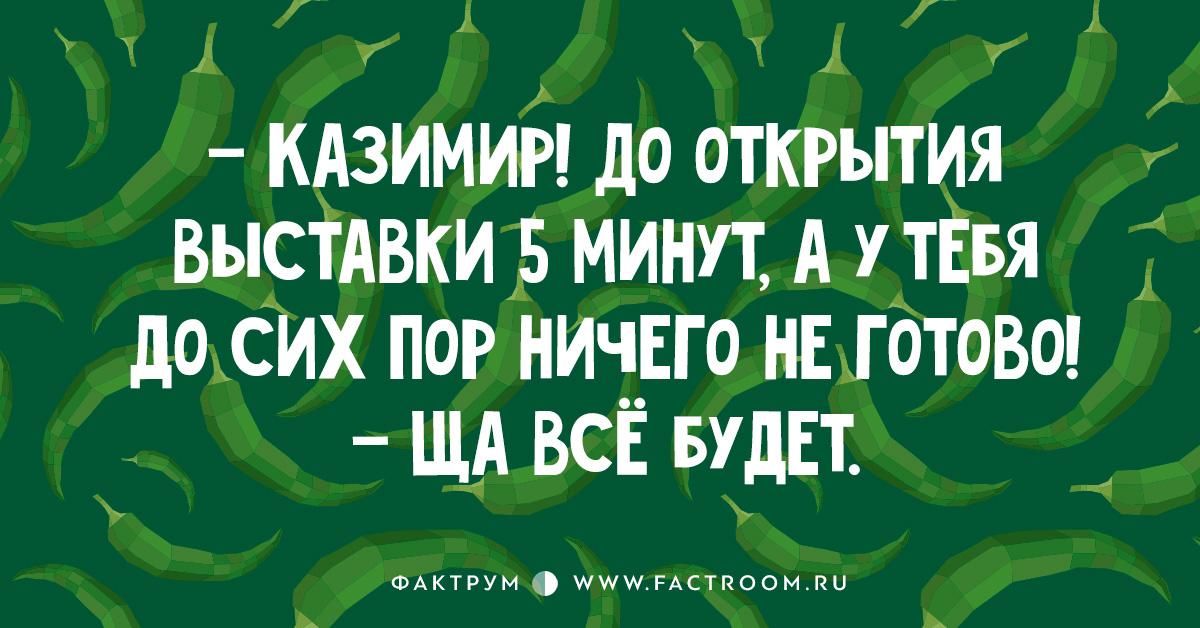 Анекдоты... вечер с юмором...))