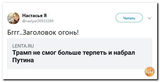 Соц.сети жгут!!! Ехидные комментарии о последних событиях в мире (политсатира)