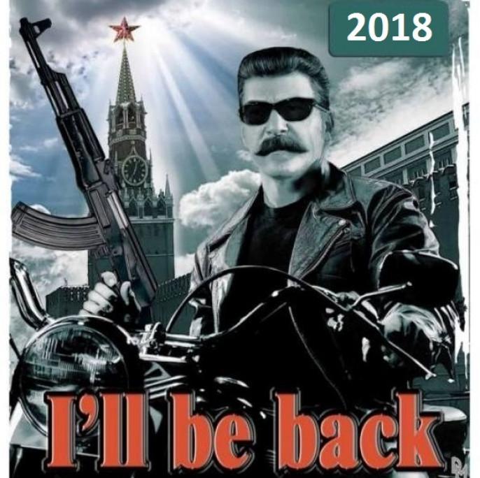 Преемник Путина