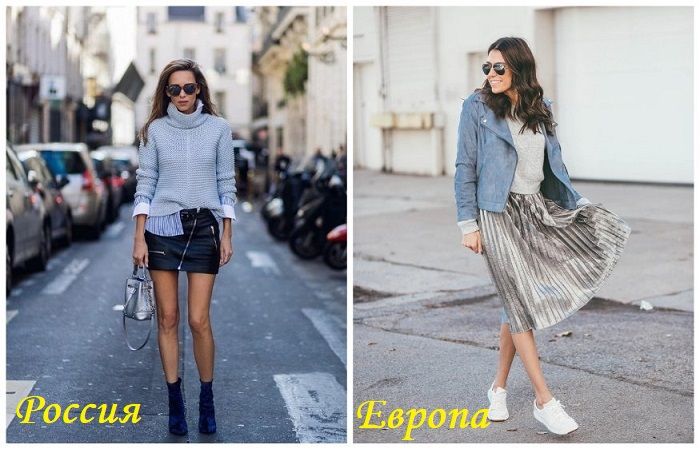 5 вещей, которые обожают в России и не наденут в Европе гардероб,мода и красота,модные образы,одежда и аксессуары