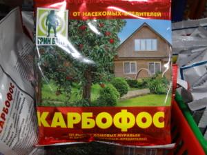 Инструкция по применению средства карбофос в саду