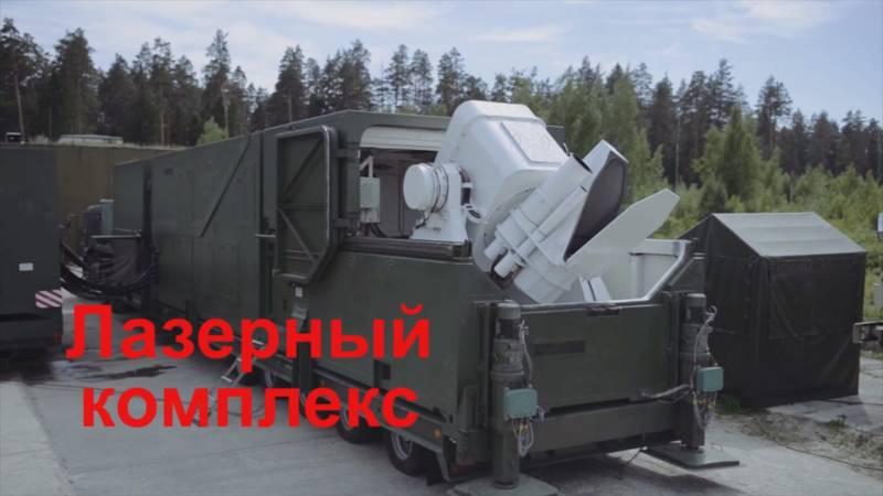Новости от президента: боевой лазерный комплекс