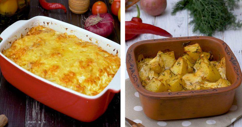Картофель с сыром на гарнир: два рецепта потрясающего блюда