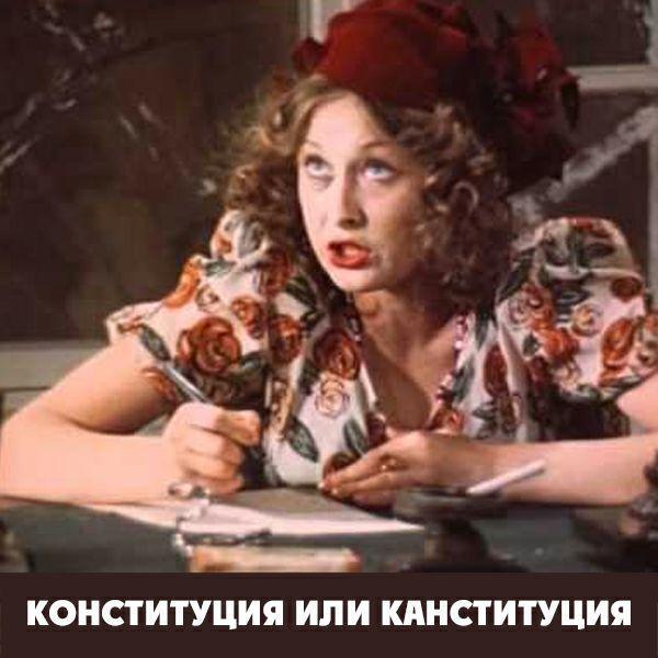 Чего гоним-то, Владимир Владимирович?