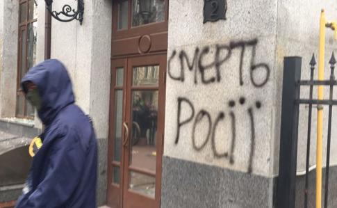 Россия ударила рублем по Украине за погром Россотрудничества