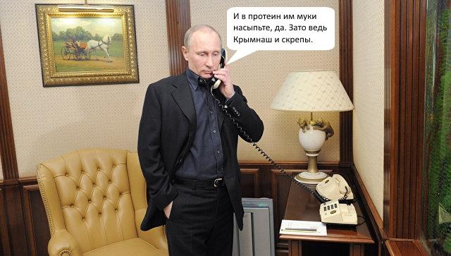Путин довёл Британию