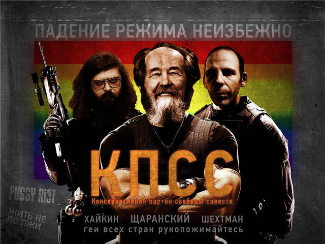 Лев Щаранский : По ком звонит Путин..