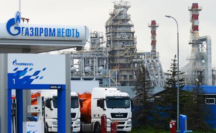 Убыточный экспорт «Газпрома» грозит населению подорожанием газа