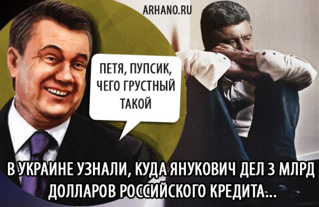 Украина в шоке, все узнали к…