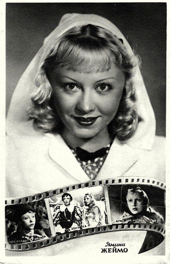 Фото актеров на открытках