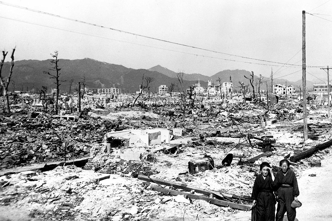 хиросима и нагасаки фото в настоящее время формально