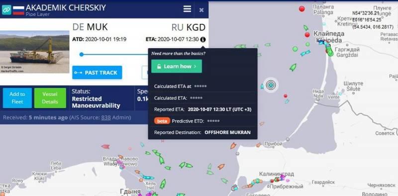 Способное достроить «Северный поток-2» судно вернулось в Россию Новости