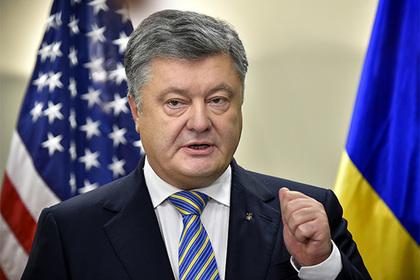 Порошенко рассказал об умоляющих вернуть их на Украину жителях Донбасса