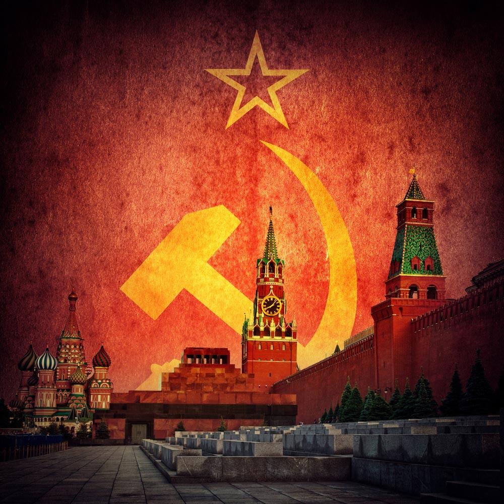Великий СССР – честь и слава тебе!