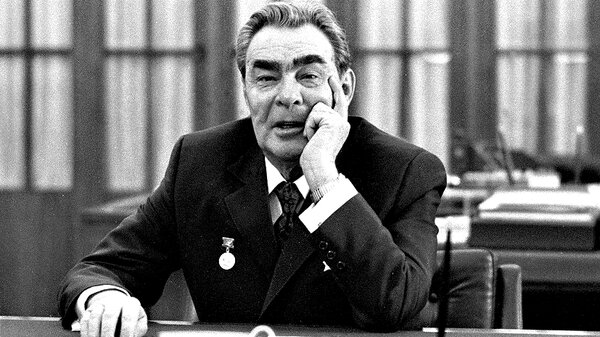 Время правления Брежнева - э…