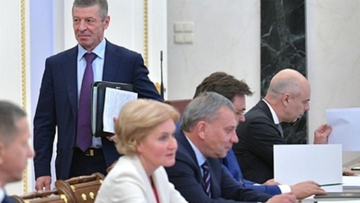 «Никаких тайных предложений»: Козак потребовал от молдавского олигарха Плахотнюка публичного признания пророссийского курса