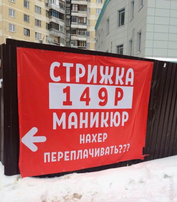 Беспощадные фантазии русских маркетологов