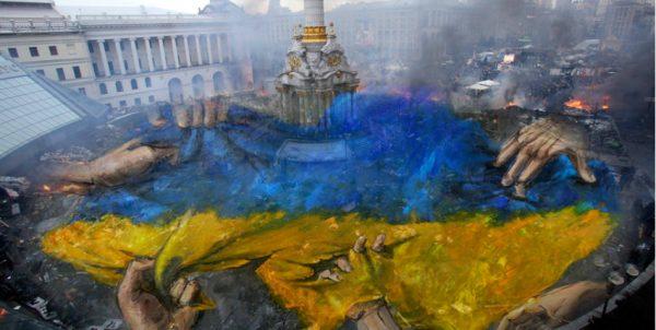 До конца существования Украи…