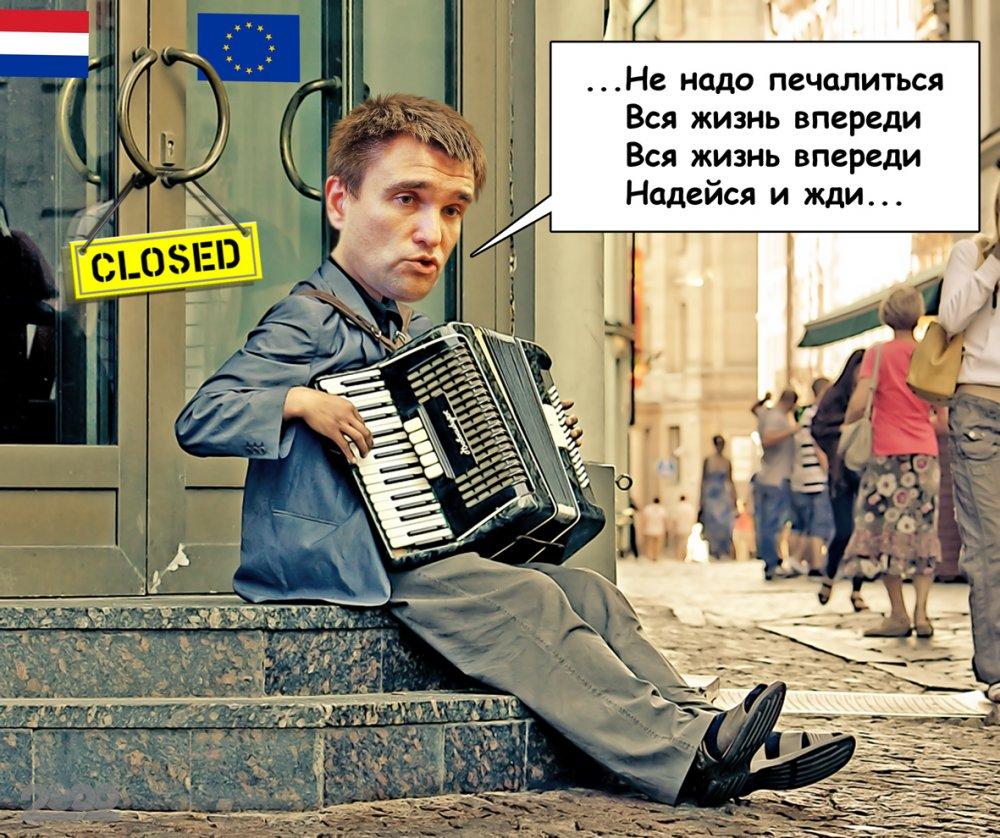 bolshoy-ne-nado-pechalitsya-nego-vstal-ona