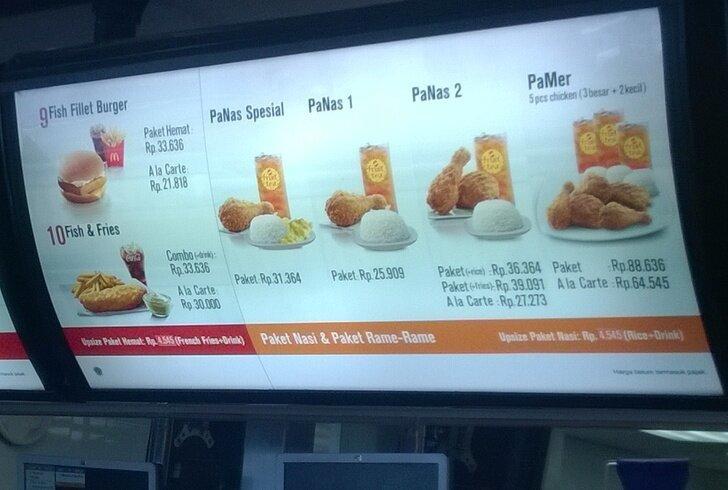 В меню индонезийского «Макдоналдса» можно найти вполне безвредную еду страны, факты, это интересно
