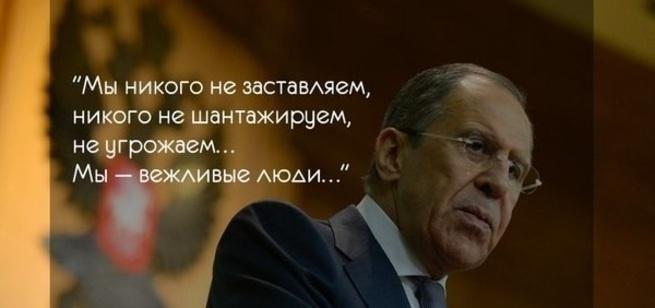 Лавров обвинил Польшу в разв…