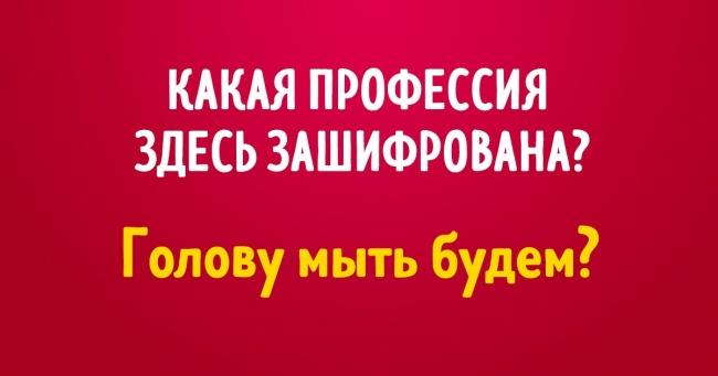 Читатели Milayaya.ru тремя с…