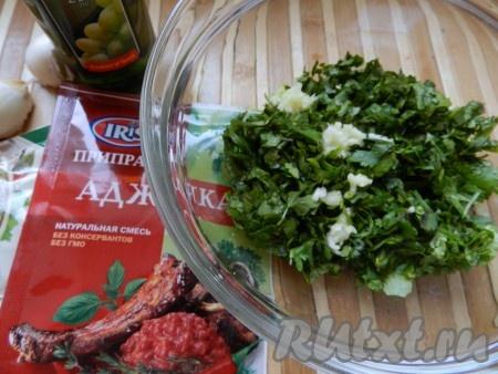 """Рецепт приготовления соуса """"Сацебели"""" грузинская кухня,соусы"""